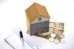 中古マンションを買うなら頭金は貯めておくべき理由とは?